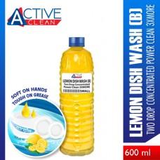 Lemon DishWash PowerClean3xMore Small (600ml)
